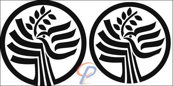 Logo Design for Fashion Gadget Companies